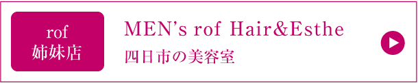 MEN'S rof Hair&Esthe